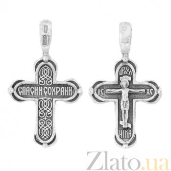 Крестик из серебра Милость Всевышнего с чернением HUF--3465-Ч
