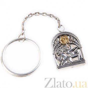 Серебряный брелок Знак зодиака Близнецы 925/близнецы