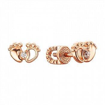 Серьги-пуссеты из красного золота с фианитами 000135439