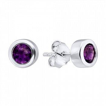 Серебряные серьги-пуссеты с завальцованными аметистами 000103112