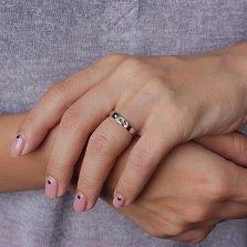 Кольцо в белом золоте Пополнение с фианитом и контуром ножки на шинке