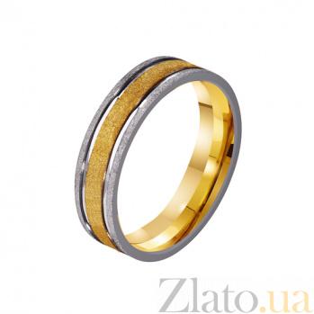 Золотое обручальное кольцо Душевный порыв TRF--4411643