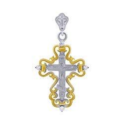 Серебряный крестик в комбинированном цвете с цирконием 000140326