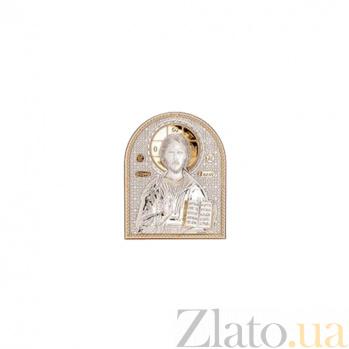 Иисус Христос икона позолоченная  AQA--01122222