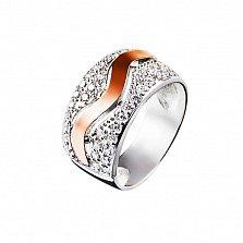 Серебряное кольцо Вера с вставкой золота и фианитами