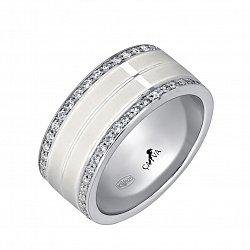 Серебряное обручальное кольцо Счастливый путь с белой эмалью и дорожкой из фианитов