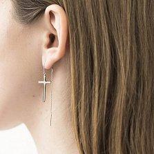Серебряные серьги-протяжки Стиль с подвесками-крестиками