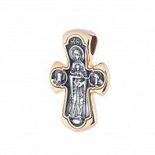 Серебряный крестик Утешение с позолотой