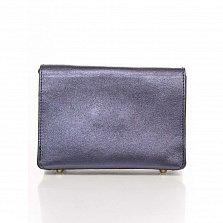 Кожаный клатч Genuine Leather 1812 темно-синего цвета с декоративной пряжкой и плечевым ремнем