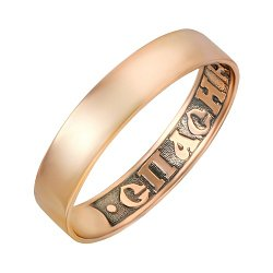Золотое кольцо Защитное с внутренней гравировкой Спаси и Сохрани 000052801