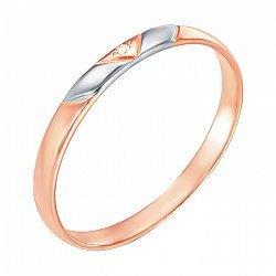 Золотое обручальное кольцо Цветок любви с бриллиантом