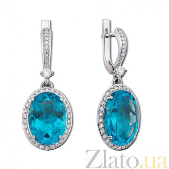 Серебряные серьги-подвески Лили с голубым кварцем и цирконием 2180/9р гол.кварц