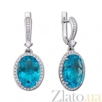 Серебряные серьги Лили с голубым кварцем 2180/9р гол.кварц