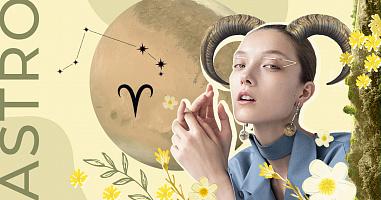Ювелирный гороскоп: подарки для Овнов