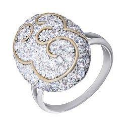 Серебряное кольцо с фианитами и позолотой 000132876