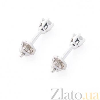 Серебряные серьги-пуссеты Ния с цирконием 000080182