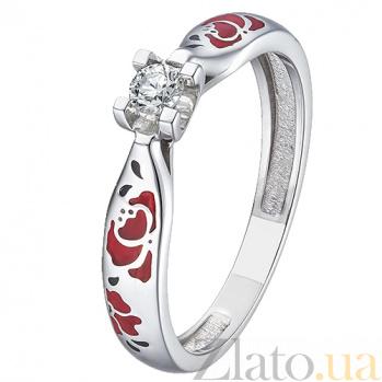 Кольцо из белого золота с бриллиантом Красные маки KBL--К1182/бел/брил