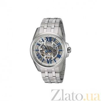 Часы наручные Bulova 96A187 000085544