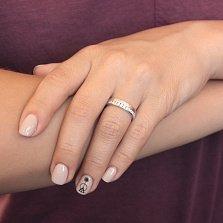 Кольцо из серебра Светлый Путь с фианитами