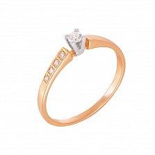 Кольцо в красном и белом золоте Ева с бриллиантами