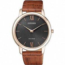 Часы наручные Citizen AR1133-15H