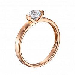 Помолвочное кольцо из красного золота с кристаллом Swarovski 000134719