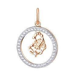 Серебряный кулон Скорпион с позолотой и фианитами 000113690