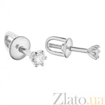 Серьги-пуссеты  из белого золота Ода SVA--2101258202/Бриллиант