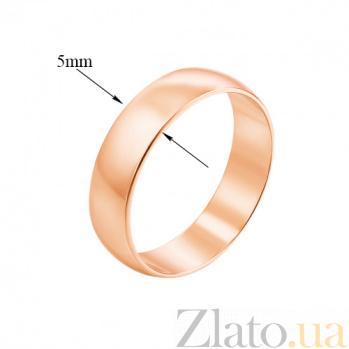 Кольцо золотое обручальное Классический стиль 000005241