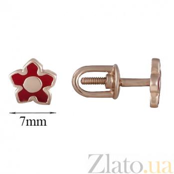 Золотые серьги-гвоздики с эмалью Цветочек 000022781