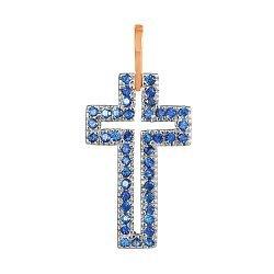 Серебряный крестик с синими фианитами и позолотой 000028726
