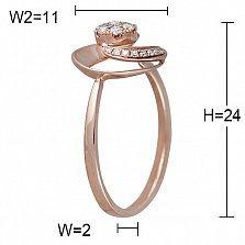 Кольцо Милана из красного золота с бриллиантами