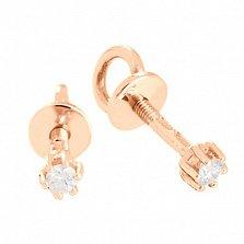 Золотые сережки-пуссеты с бриллиантами Констанция