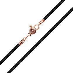 Ювелирный шнурок с замочком из красного золота с чернением, 3мм 000004993