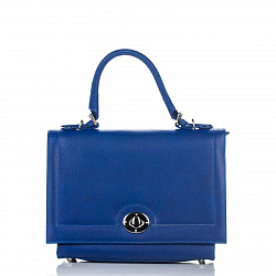 Кожаная деловая сумка Genuine Leather 8645 синего цвета на молнии, с клапаном и поворотным замком