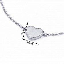 Серебряный браслет Сердце малое с белым перламутром, 11x12мм