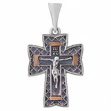 Серебряный крест Исповедь