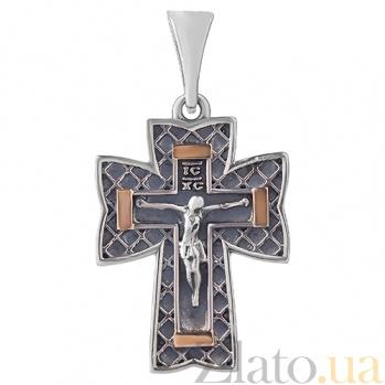 Серебряный крест Исповедь BGS--633-п
