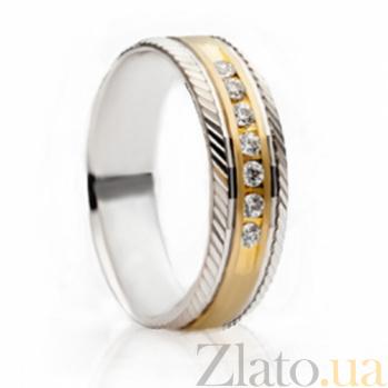 Золотое обручальное кольцо Family SG--4511105