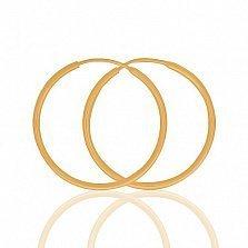 Серьги-кольца Танго в красном золоте