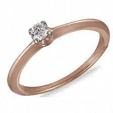 Кольцо из красного золота Очарование с бриллиантом