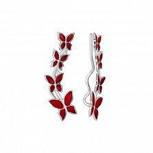 Серебряные каффы Стайка бабочек с красной эмалью