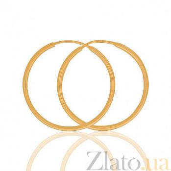 Золотые серьги-кольца Танго EDM--С004