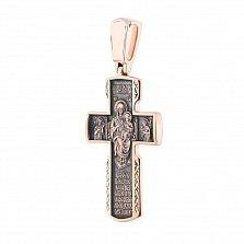 Золотой крест с чернением Сила Господа