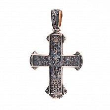 Золотой крест с чернением Сила Молитвы