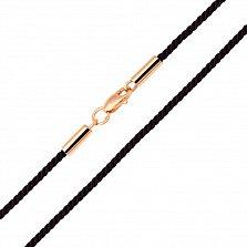 Крученый шелковый шнурок Матиас с позолоченной застежкой, 2мм