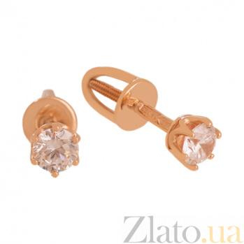 Золотые серьги с фианитами Purity VLN--213-1758