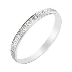 Серебряное кольцо Крепкая вера 000039501