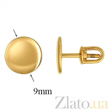 Серьги-пуссеты из желтого золота Кнопка 000023441