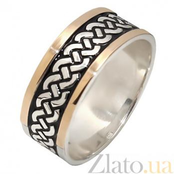 Серебряное кольцо с золотой вставкой Амира BGS--705к